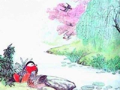 《絕句》遲日江山麗,春風花草香.泥鰍飛燕子,沙暖睡鴛鴦.這首詩的圖片